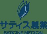 saticine_logo